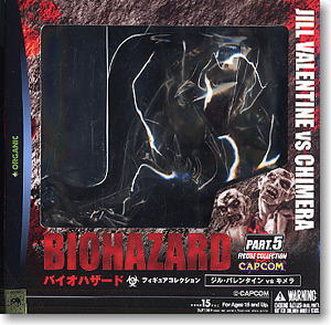 File:Biohazard Figure Collection - Jill Valentine vs. Chimera - box.jpeg