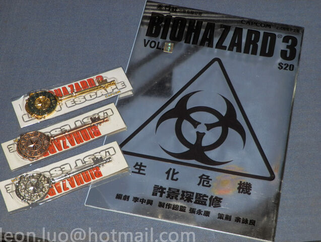 File:BIOHAZARD 3 LAST ESCAPE VOL.8 - special edition.jpg