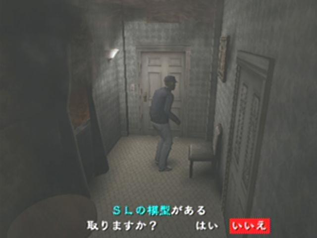 File:Hellfire special item - Model Train.jpg