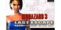 BIOHAZARD 3 LAST ESCAPE Perfect Capture Guide