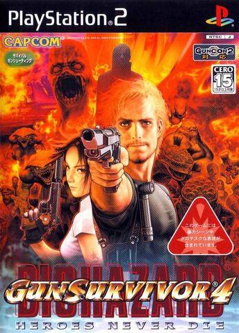 File:GUN SURVIVOR 4 BIOHAZARD HEROES NEVER DIE - front cover.jpg