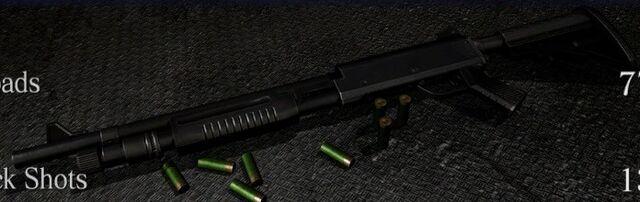 File:Assault Shotgun icon.jpg