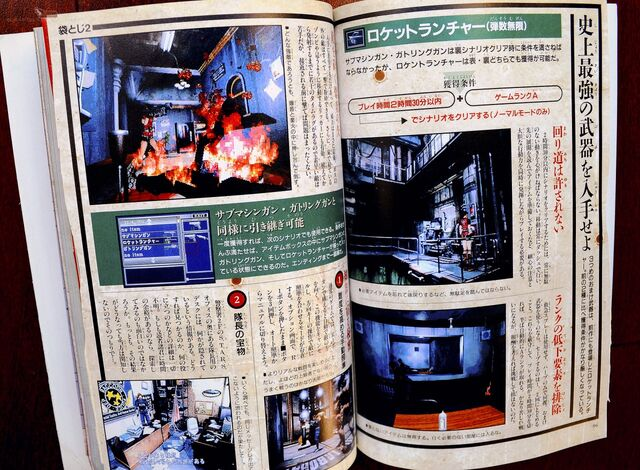 File:Biohazard 2 (V-Jump Magazine) Guide Неизвестно2.jpg