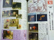 Biohazard Director's Cut V-JUMP Guide Book - scan 7