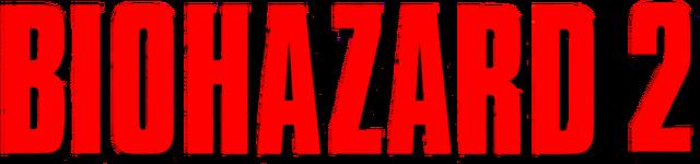 File:Biohazard 2 Logo 1 a.png