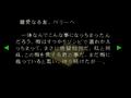 Thumbnail for version as of 01:03, November 19, 2014