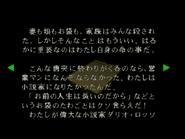 RE264JP EX Dario's Note 03