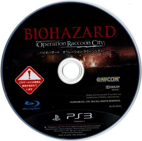 File:BHORCPS3DISK.jpg