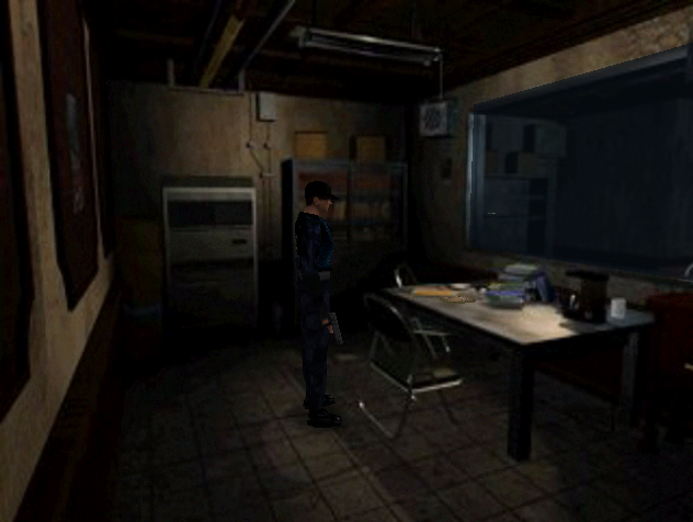 File:Re264 EX Journalist's Note location.png