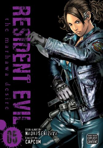 File:Resident Evil Vol 5 The Marhawa Desire.jpg