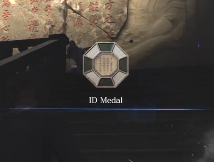 File:Neo Umbrella's ID Medal.png