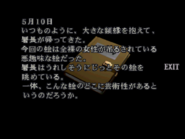 RE2JP Secretary's diary A 04