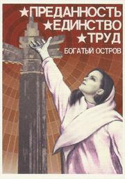 BIOHAZARD REVELATIONS 2 Concept Guide - Devotion, Unity, Labour poster