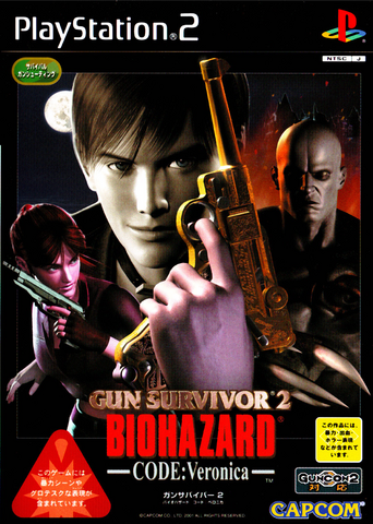 File:Biohazard-GunSurvivor2-frontjp.png