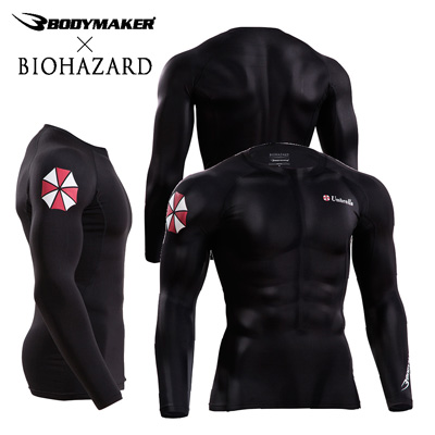 File:BIOHAZARD BM GEAR Long Sleeve Umbrella M-size.jpg