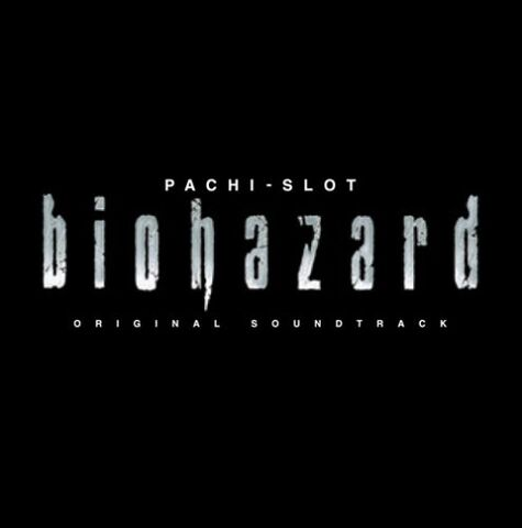 File:PACHI-SLOT biohazard ORIGINAL SOUNDTRACK - front.jpg