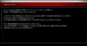 Report 090216