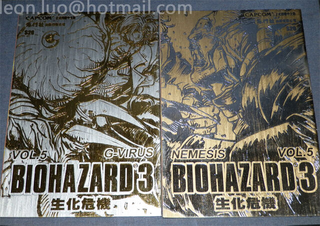 File:BIOHAZARD 3 LAST ESCAPE VOL.5 - special editions.jpg