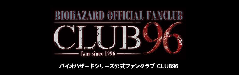 CLUB96 logo