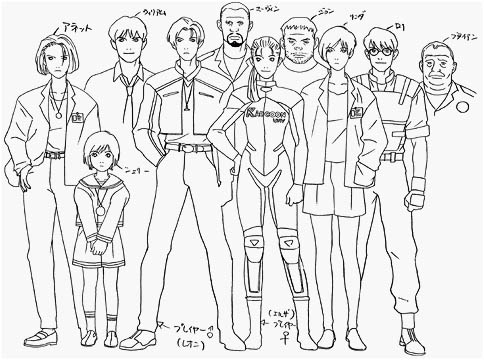 File:Re1.5cast.jpg