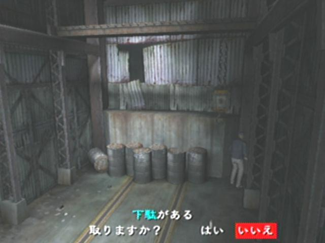 File:Below Freezing Point special item - Japanese Clogs.jpg
