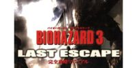 BIOHAZARD 3 LAST ESCAPE Complete Capture Manual