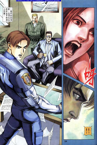 File:BIOHAZARD 3 Supplemental Edition VOL.8+VOL.9 - page 29.png