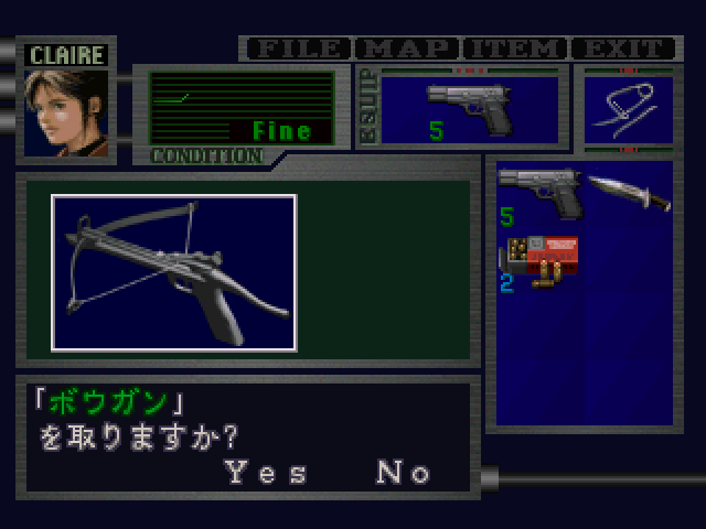 File:RE2JP Bow Gun pickup 01.png
