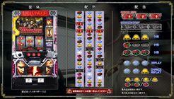 PACHISLOT BIOHAZARD 5 menu.jpg