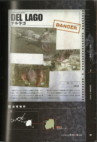File:Biohazard 4 kaitaishinsho revised edition - page 129.png
