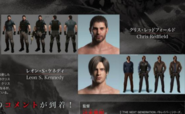RE VEN Chris and Leon closer look and concept model