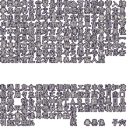 File:GHAE08 4d82500a 8.png