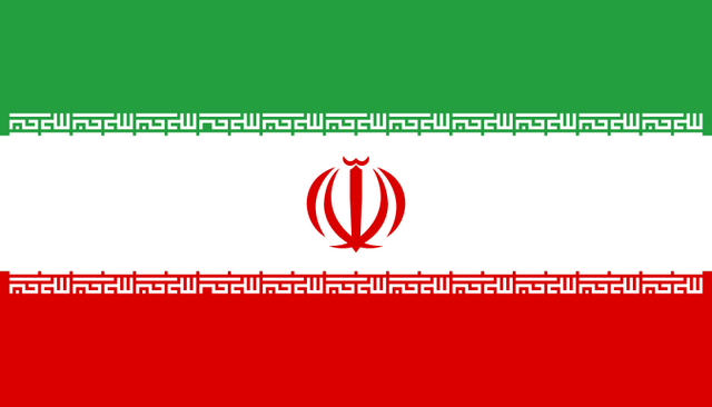 File:Flag of Iran.png