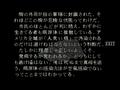 Thumbnail for version as of 08:07, November 18, 2014