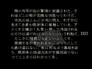 RE264JP EX Journalist's Note 02