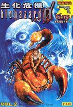 Biohazard 0 VOL.2 - front cover