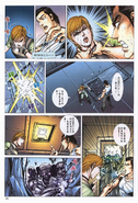 Biohazard 0 VOL.2 - page 29