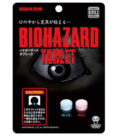 File:BIOHAZARD TABLET.jpg