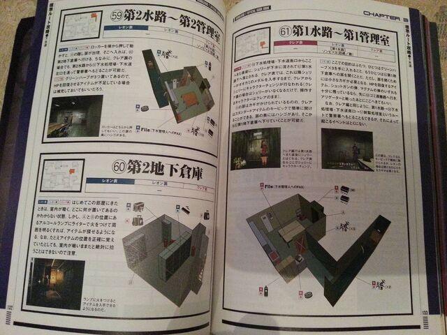 File:BIOHAZARD 2 Official Guide Book 132 - 133.jpg