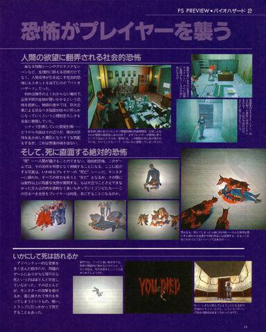 File:The PlayStation 039 Nov 1996 0071.jpg