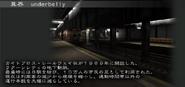 Underbelly Set Design Subway 2 - Japanese