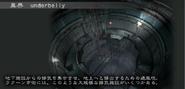 Underbelly Set Design Subway 4 - Japanese