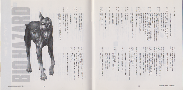 File:Fate of Raccoon City Vol.3 booklet - pages 18 and 19.png