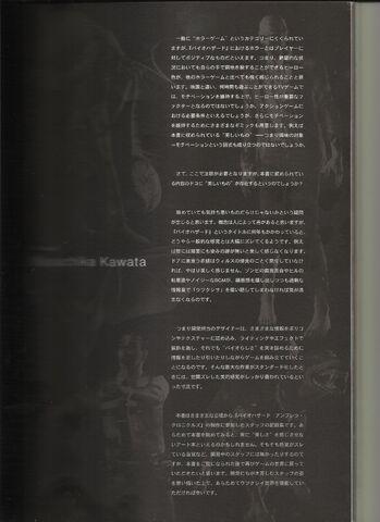 File:Scan3.jpg