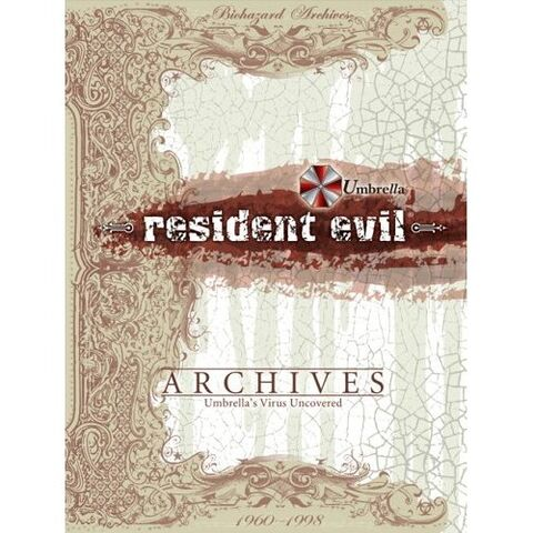 File:RE Archives.jpg