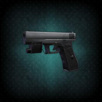 File:Weapon img503.jpg