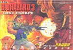 BIOHAZARD 3 LAST ESCAPE VOL.7 - front cover