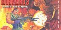 BIOHAZARD 3 LAST ESCAPE VOL.7