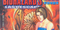 BIOHAZARD 3 LAST ESCAPE VOL.17