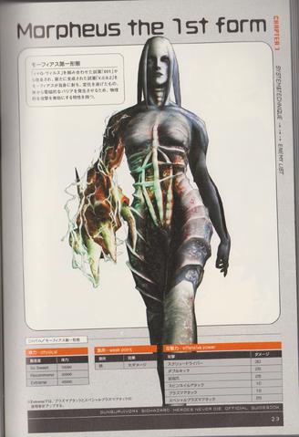 File:Gun Survivor 4 Biohazard Official Guidebook - page 23.png